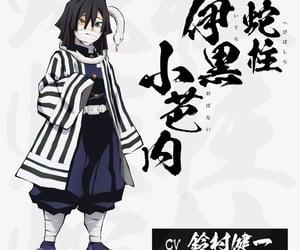 anime, kimetsu no yaiba, and anime boy image