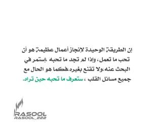 واقع and كتابات image