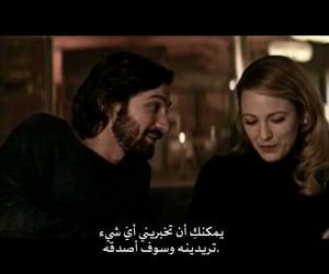 حُبْ, adaline, and فلم image