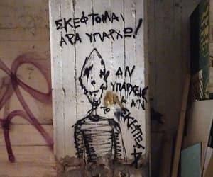 graffiti, greek, and people image