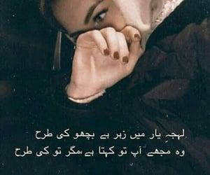 Image by aafiyaamin