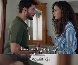 حُبْ, كلمات, and hercai image