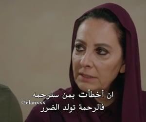 كلمات, hercai, and زهرة الثالوث image
