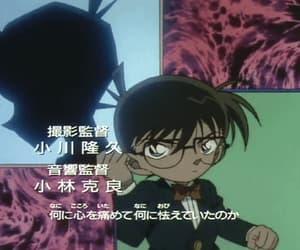 anime, manga, and conan edogawa image