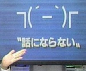 emoticons, headers, and japan image