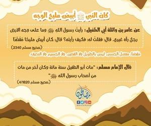 اللهم صلّ على نبينا مُحمد image