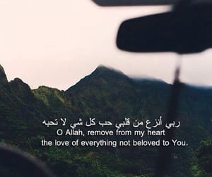 islam, quotes, and allah image