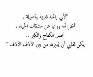 حُبْ, ﺭﻣﺰﻳﺎﺕ, and العائله image