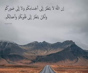 Image by souha_sousou