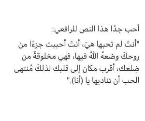حُبْ, اقتباسً, and حكم image
