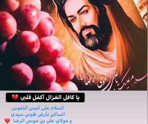 انستا, ايران, and شيعه image