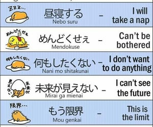 japanese and gudetama image