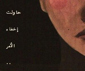 Image by Razan36
