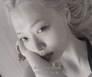 lonely, sulli, and quotes image
