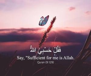 quran, ayat, and surah taubah image