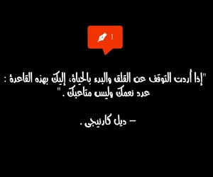 arabic words, ٌخوَاطِرَ, and arabic text image