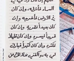 صباح الخير, جمعة مباركة, and انستقرام image