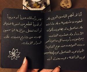 صباح الخير, انستا, and مقتبسات image