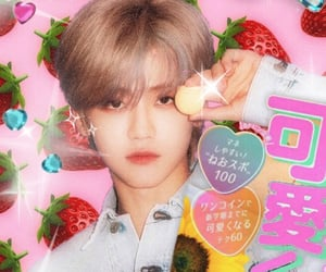 jaemin, nct, and kpop image