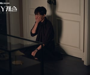 kdrama, sky castle, and yum jung ah image