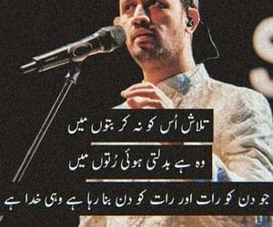 Lyrics, urdu, and words image