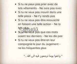 Image by Sultanaa 👸🏽 ﻋﻠﻴﺔ