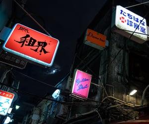 asia, japan, and Shinjuku image