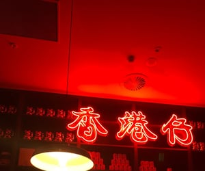 red theme and asian image