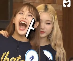 chuu, loona, and go won image