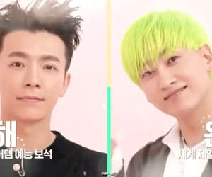 donghae, super junior, and hyukjae image