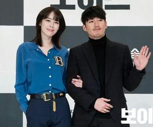 crime, Korean Drama, and thriller image