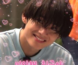 bts, cute, and taehyung image