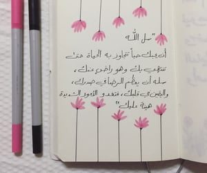 arabic, instagram, and جمعة مباركة image