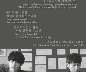 ballad, image, and kpop image