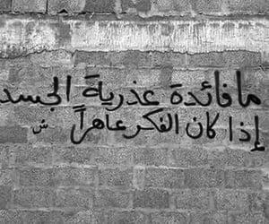 Image by khaled kilani