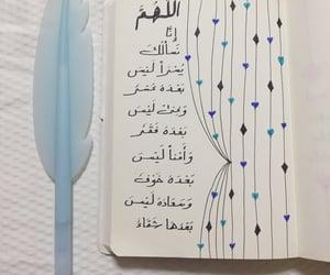 يا رب, صباح الخير, and جمعة مباركة image
