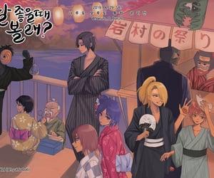 akatsuki, tobi, and pein image
