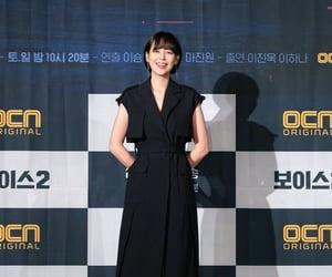 kpop, voice, and jang hyuk image