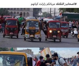 25, عّرًاقً, and بغدادً image