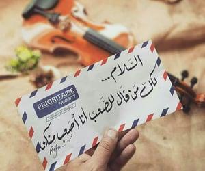 Image by nawara