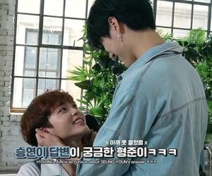 hyeongjun n seungyoun r the cutest