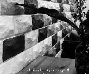 arabic, أَثَر, and حُبْ image