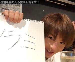 ジャニーズjrチャンネル, hihi jets, and 髙橋優斗 image