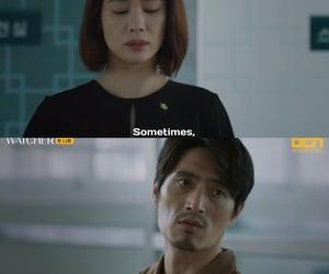 Korean Drama, kdrama, and watcher image