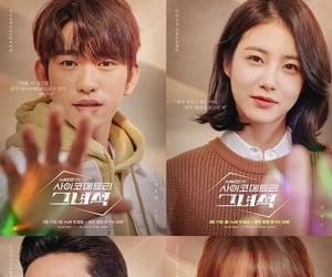 kdrama, jinyoung, and got7 image