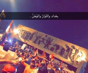 iraq, العراق , and ثورة image