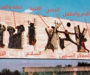 baghdad, freedom, and iraq image