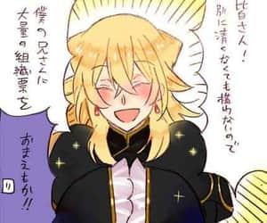 manga, pandora hearts, and cute image