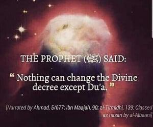 allah, beautiful, and divine image