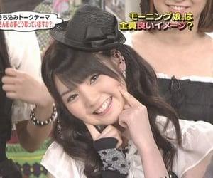 hp, sayumi michishige, and jpop image